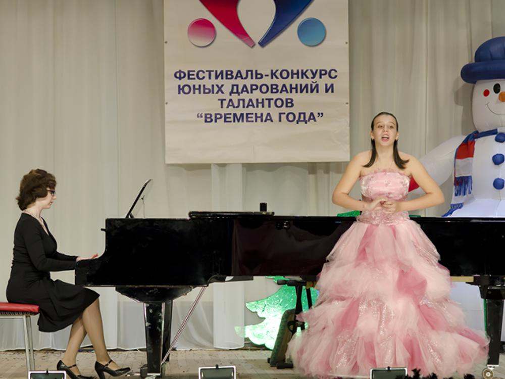 Международный конкурс по академическому вокалу